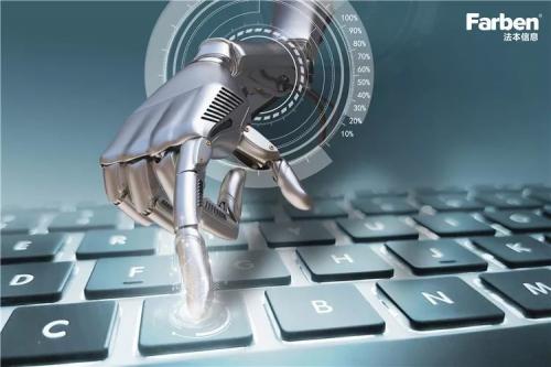 法本信息RPA机器人高效助力企业数字化转型