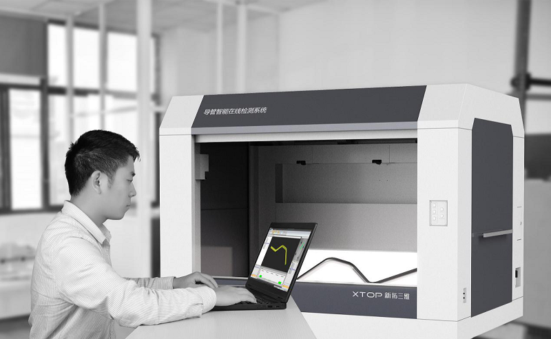 智能制造新突破:首台管件三维视觉检测设备研制成功