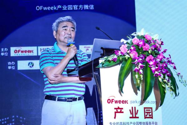 譚建榮院士將在上海人工智能大會現場解讀AI研究現狀、技術關鍵及產業前景