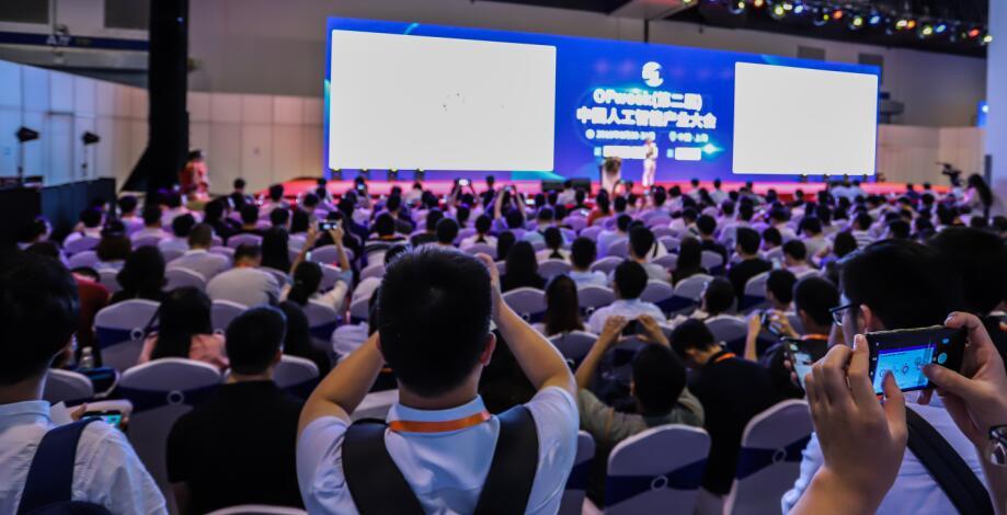 譚建榮院士將在第四屆人工智能產業大會現場解讀AI研究現狀、技術關鍵及產業前景