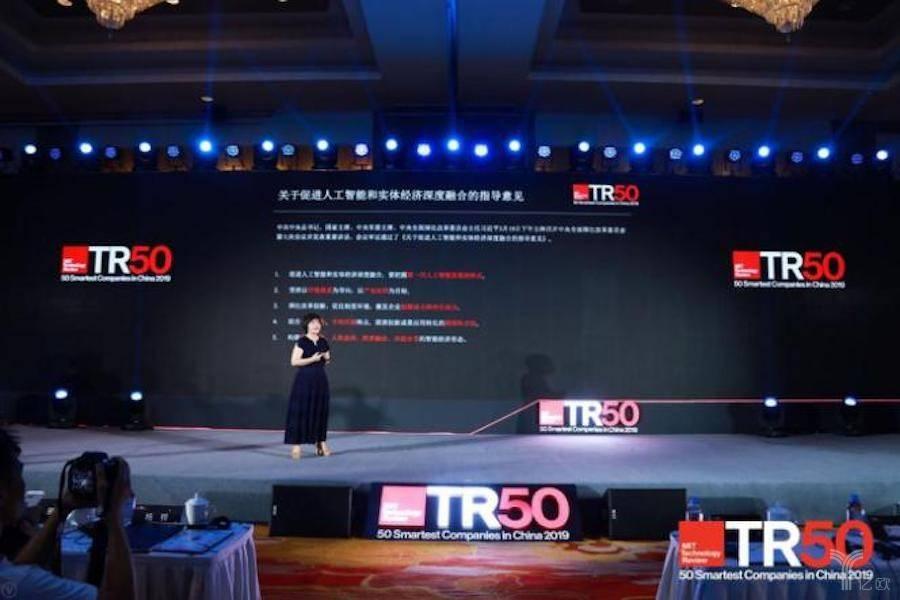 全球50家聪明公司正式发布,云从科技等中国力量集体上榜
