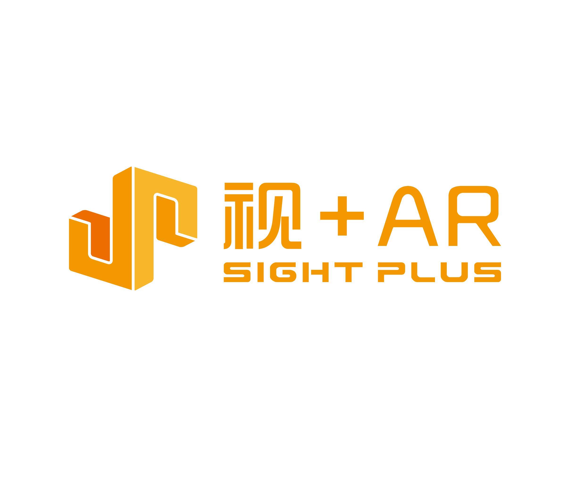 """视辰信息科技(上海)有限公司参评""""景智AI2019'维科杯'人工智能技术创新奖"""