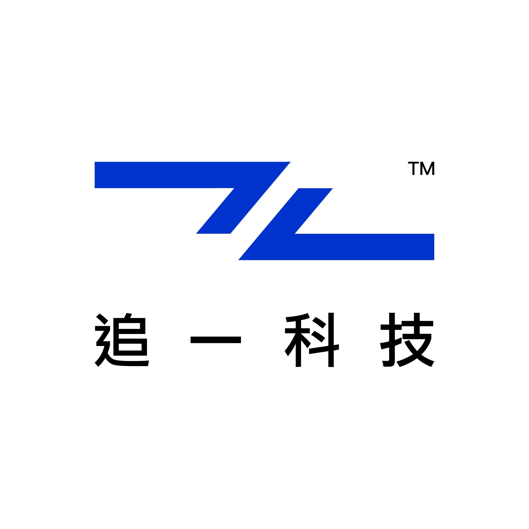 """追一科技参评""""景智AI2019'维科杯'人工智能优秀产品应用奖"""""""