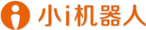 """小i机器人参评""""OFweek2019'维科杯'人工智能技术创新奖"""""""