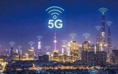 为什么说5G是边缘的腿,而AI是边缘的魂?