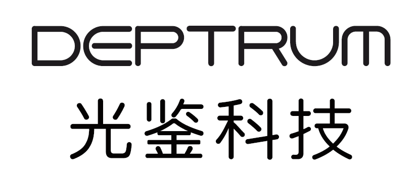 """深圳市光鉴科技有限公司参评""""景智AI2019'维科杯'人工智能核心技术奖"""""""