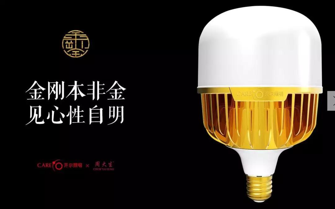 价值160万的一盏灯,背后是什么样的企业?