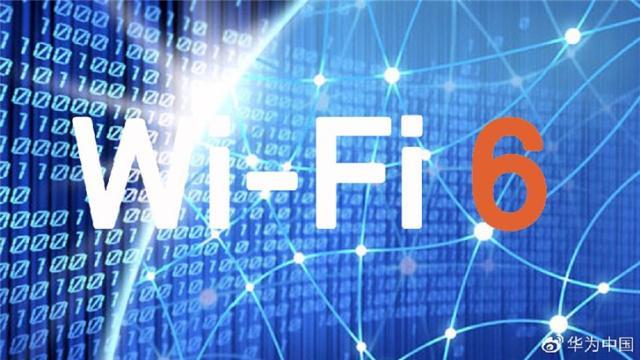 首个wi-fi6地铁来了!首个wi-fi6地铁有什么特点?