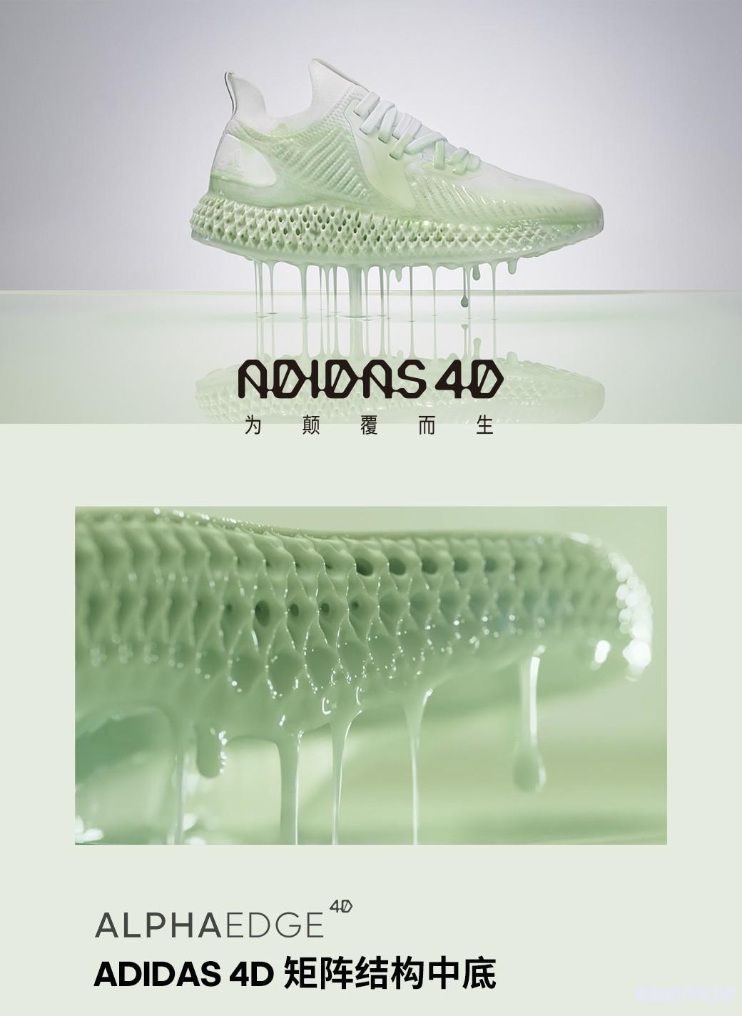 鞋底鞋面全球首款全3D打印运动鞋1299元,匹克又出黑科技了