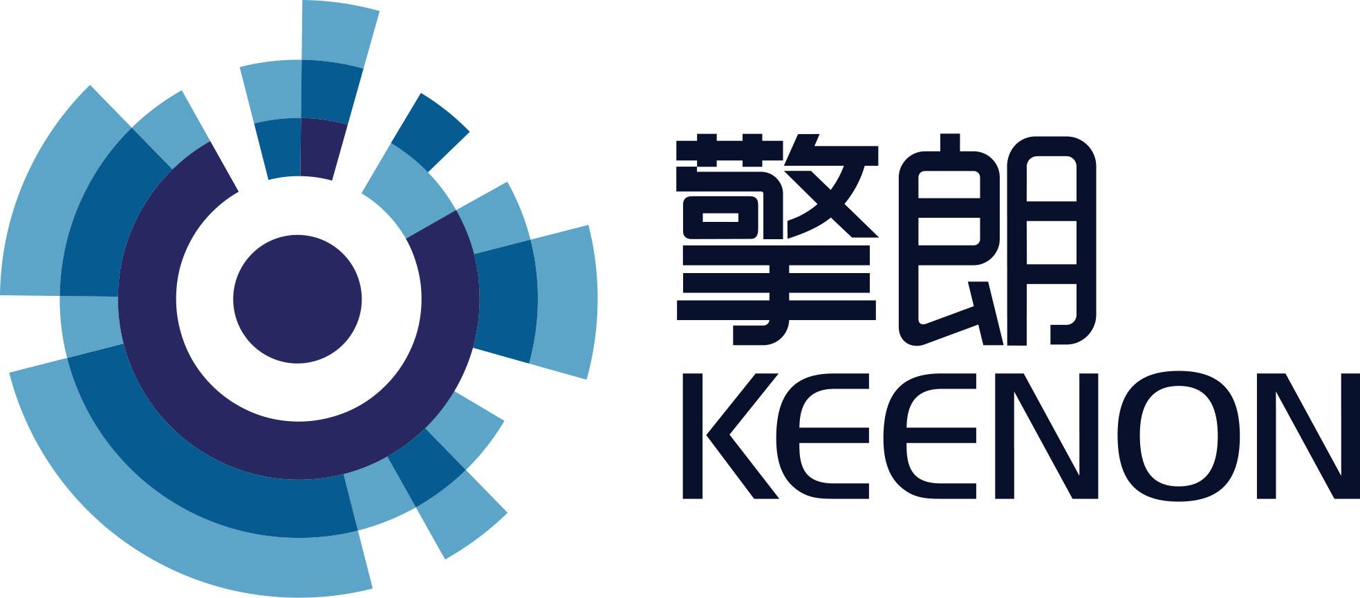 """上海擎朗智能科技有限公司参评""""OFweek2019'维科杯'人工智能优秀产品应用奖"""""""