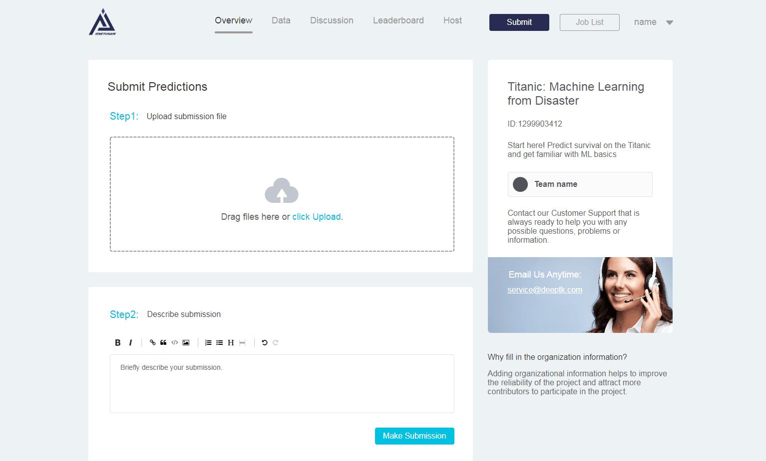 """杭州深想科技有限公司参评""""景智AI2019'维科杯'人工智能优秀产品应用奖"""""""