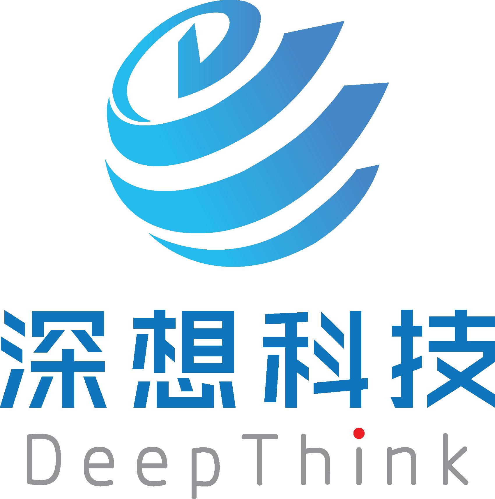 """杭州深想科技有限公司参评""""景智AI2019'维科杯'人工智能最具投资价值奖"""""""