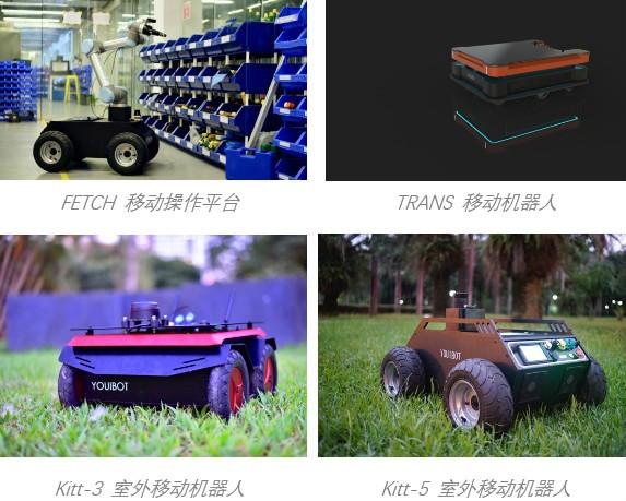 """西安优艾智合机器人参评""""景智AI 2019'维科杯'人工智能最具创新力企业奖"""""""