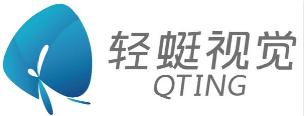 """輕蜓視覺參評""""OFweek 2019'維科杯'人工智能最具投資價值獎"""""""