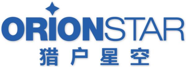 """猎户星空参评""""景智AI2019'维科杯'人工智能优秀产品应用奖"""""""