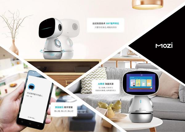 MOZI教育智能机器人,强大不止于此!