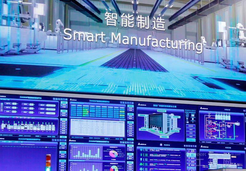 认知计算对将如何影响制造业?