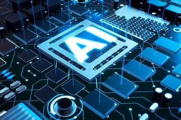 """为将AI芯片开发成本降低10倍,台积电、联发科、富士康联合成立""""台湾AI芯片联盟"""