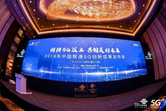 叠境数字亮相MWC19上海 携手中移动、联通预见5G数字未来