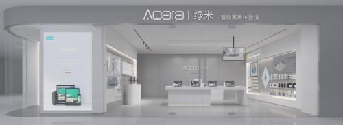 火爆建博会!Aqara 实力演绎未来全屋智能