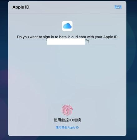 揭秘iOS 13那些不为人所知的更新功能!