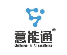 """苏州意能通信息技术有限公司参评""""OFweek2019'维科杯'人工智能最具投资价值奖"""""""