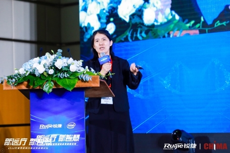 "CHIMA 2019大会开幕 锐捷携手医疗行业用户共谋""新智慧"""