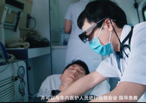 亮风台AR助力,广东惠州首家5G示范医院诞生