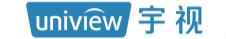 """宇视科技参评""""OFweek 2019'维科杯'人工智能最具创新力企业奖"""""""
