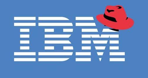 IBM收购红帽案已完成交易 混合云竞争格局变得更微妙