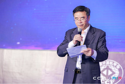 CCF-GAIR全球人工智能与机器人峰会今日开幕!  打造人工智能领域顶级跨界交流合作平台