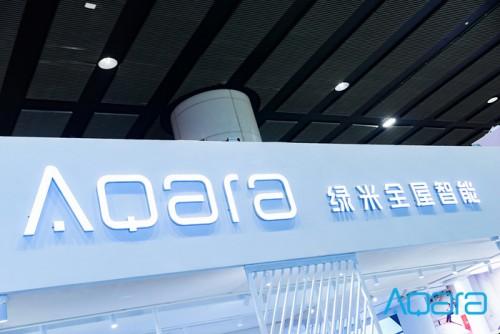 广州建博会圆满收官,Aqara 3.0全面进化
