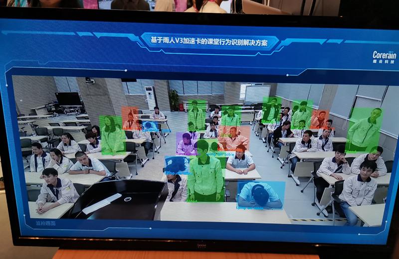 诺贝尔获得者詹姆斯·赫克曼:AI教育破解中国人才挑战