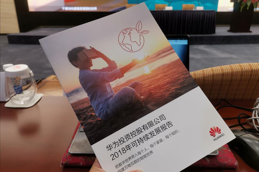 华为2018年全球员工保障投入135亿人民币 陶景文解读怎么花