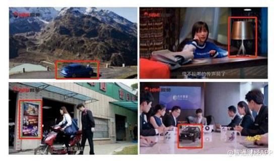 66亿人次?中国最大全息云平台WiMi微美云息AR+AI视觉在美国IPO上市
