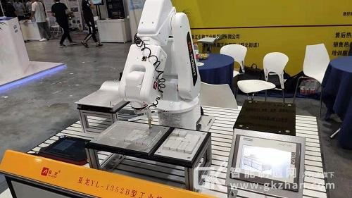 """看准产业发展方向,力争做机器人行业""""引路人""""!"""