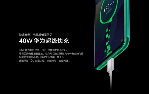 华为nova5正式预售,人像超级夜景自拍等多个功能点优势十足!
