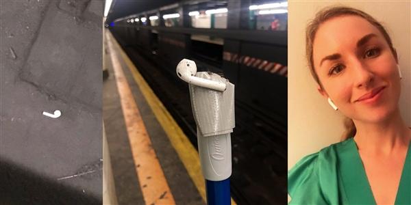 防掉落神器?国外妹子一只AirPod不慎掉下地铁巧追回