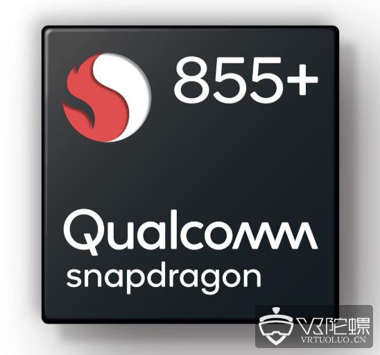 高通骁龙855 Plus:性能增强15%,支持千兆比特5G+XR
