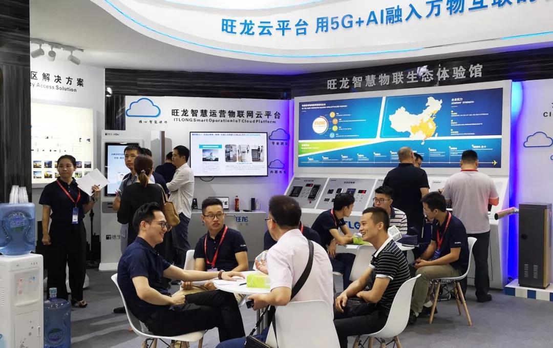 智见未来!2019旺龙-广州建博会三大物联网关键词必读!