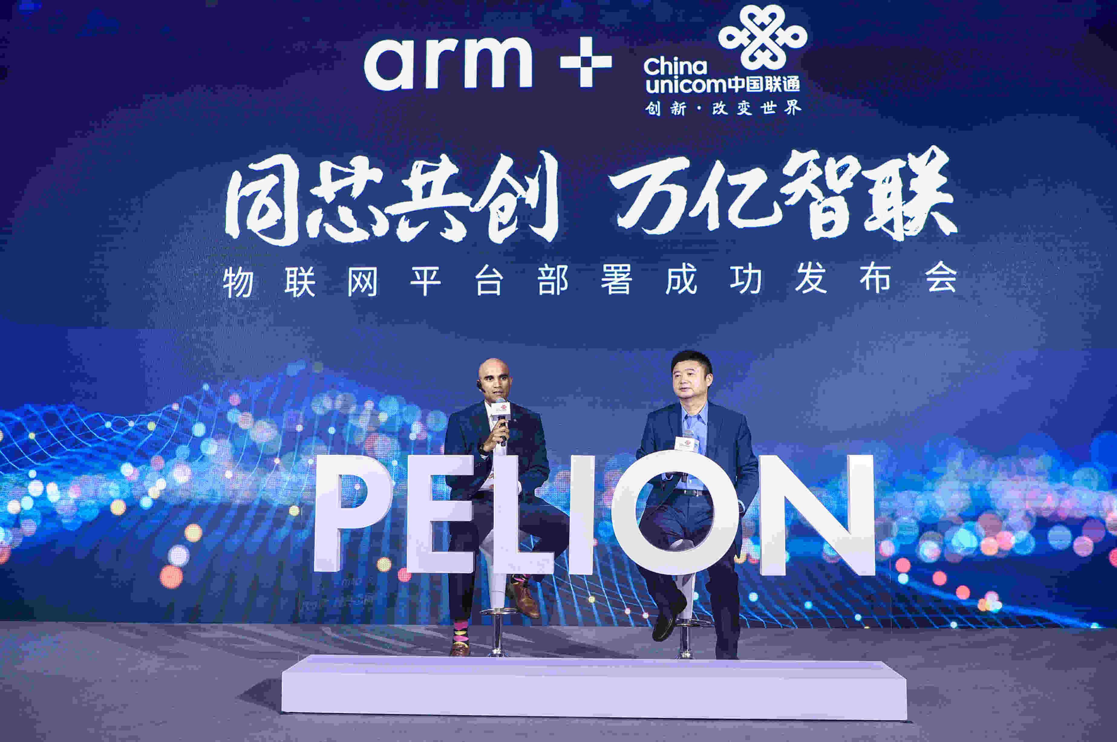 Arm与中国联通成功部署物联网设备管理平台解决方案