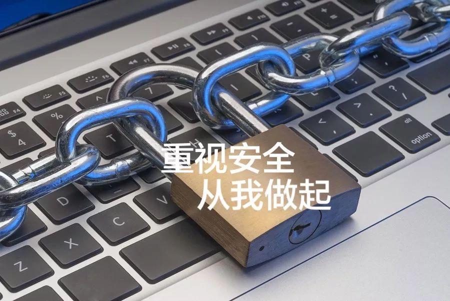 联想NAS惊现固件漏洞,数据安全如何能疏忽!