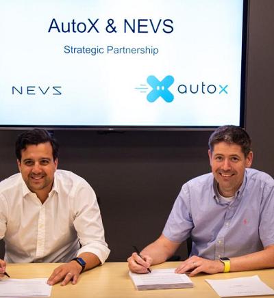 国能合作AutoX 2020年底在欧洲大规模部署机器人出租车
