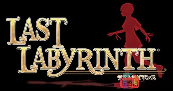 VR新游《Last Labyrinth》新预告公布