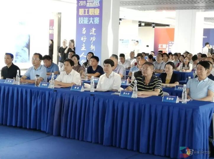 首届虚拟现实(VR)职工职业技能大赛在南昌启动