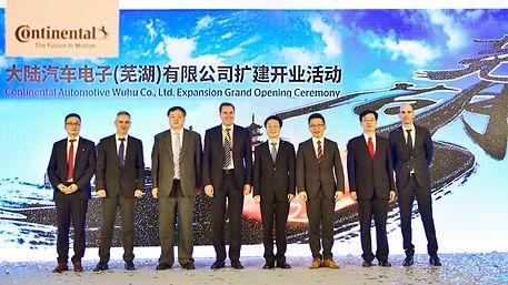 大陆集团庆祝芜湖动力总成工厂扩建开业