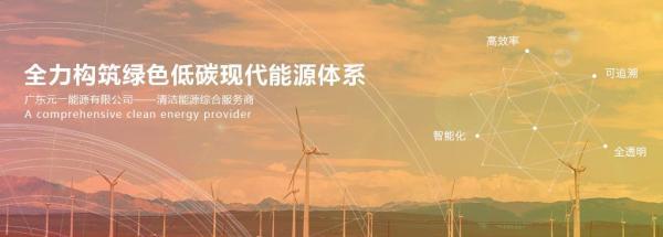 储能发展前景被看好 企业积极备战迎接行业规模化发展