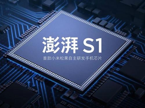 从自研澎湃芯片到入股芯原微电子,小米在芯片领域做了哪些布局?
