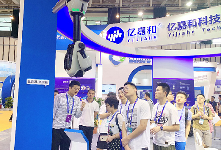 """亿嘉和火场""""新""""战士—消防灭火机器人首次亮相南京软博会"""