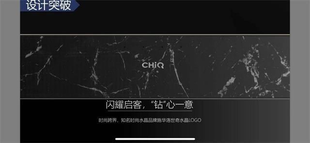 """电视行业竞争压力山大长虹ARTIST使出""""杀手锏"""""""